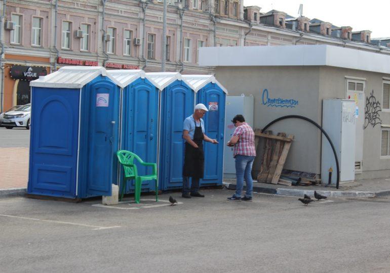 Нижний Новгород ищет инвестора для развития общественных туалетов