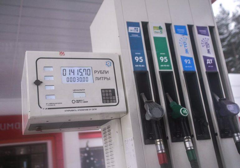 Новак дал прогноз по росту цен на бензин в России