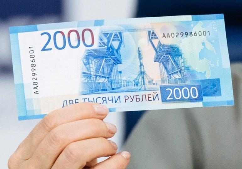 Пенсионер из Саранска не смог заработать на декабрьском ралли биткоина