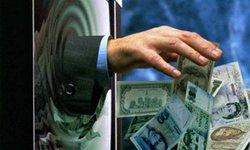 Пенсионер из Саранска потерял 750 000 рублей в попытке заработать на торговле криптовалютами