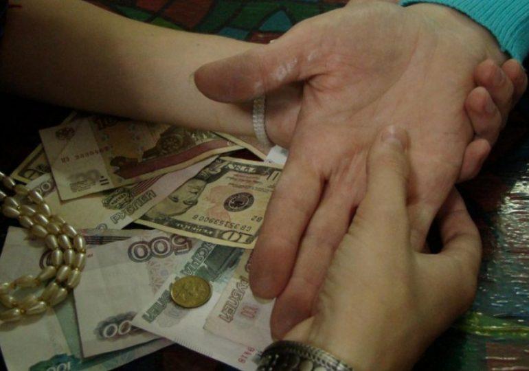 Пенсионерка из Ангарска отдала почти 300 тысяч рублей за фиктивный криптотрейдинг