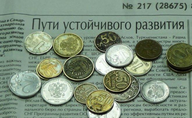 Почти 70% регионов России закончили год с дефицитом бюджета