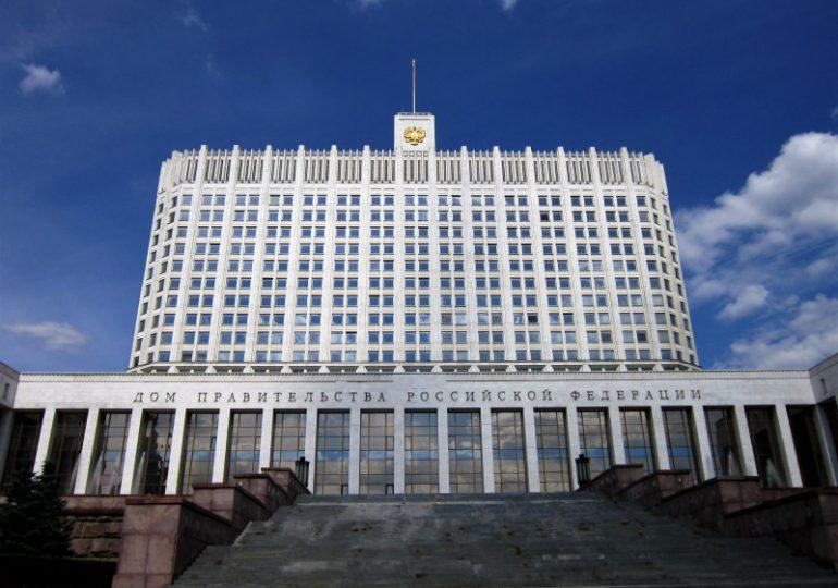 Правительство утвердило дополнительные параметры реформы госаппарата