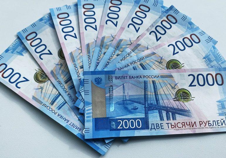 Решение Минфина РФ оказало давление на рубль