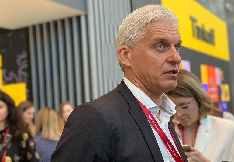 RIP: Тиньков отреагировал на закрытие «Рокетбанка» От Investing.com