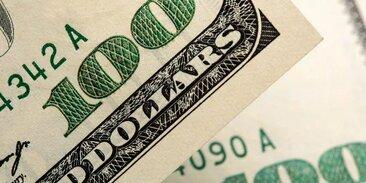 Рубль днем немного сократил темпы роста к доллару и евро в ожидании новых стимулов