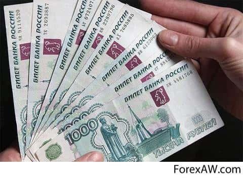 Рубль готов к ходу