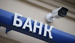 """Рубль, вероятно, будет умеренно расти до конца января - """"ЛОКО-Инвест"""""""