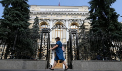 """Рубль, вероятно, укрепится до 73 руб./$1 в краткосрочной перспективе - """"ЛОКО-Инвест"""""""