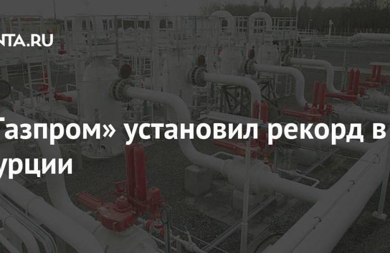 """S&P подтвердило рейтинги """"Газпрома"""", """"Газпром нефти"""", """"ЛУКОЙЛа"""", """"НОВАТЭКа"""" и """"Роснефти"""""""