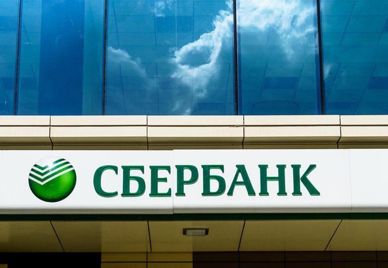 Сбербанк хочет купить онлайн-ритейлер «Ситилинк»
