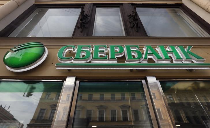 Сбербанк предпримет новую попытку построить «русский Amazon»