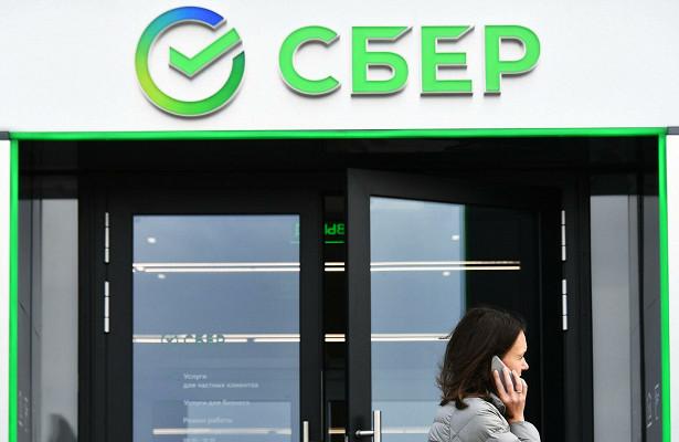"""Сбербанк снизил ставки по """"Дальневосточной ипотеке"""""""