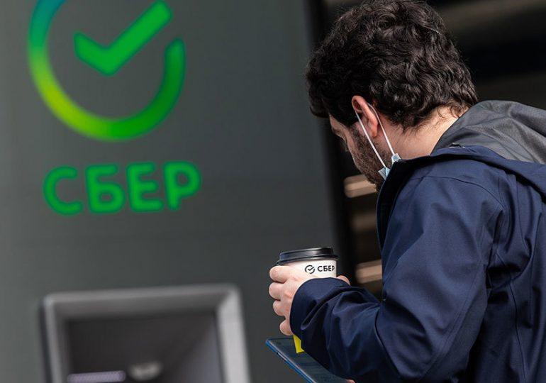 Сбербанк сообщил о запуске собственной цифровой валюты к весне