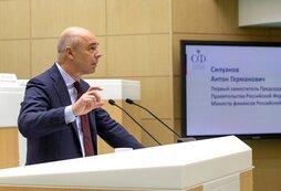 Силуанов оценил исполнение бюджета в 2020 году