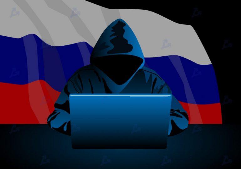 СК РФ: криптовалюту используют для оплаты заказных убийств