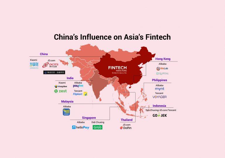 СМИ: Китай работает над планом национализации бизнеса Alibaba и Ant Group