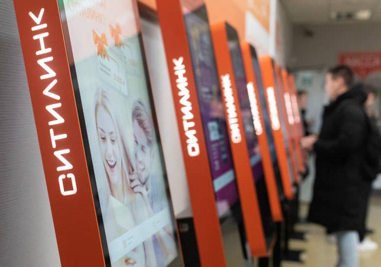 СМИ: Сбербанк может купить сеть магазинов «Ситилинк» за $1 млрд