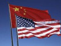"""США включили Xiaomi и еще 8 компаний КНР в """"черный список"""""""