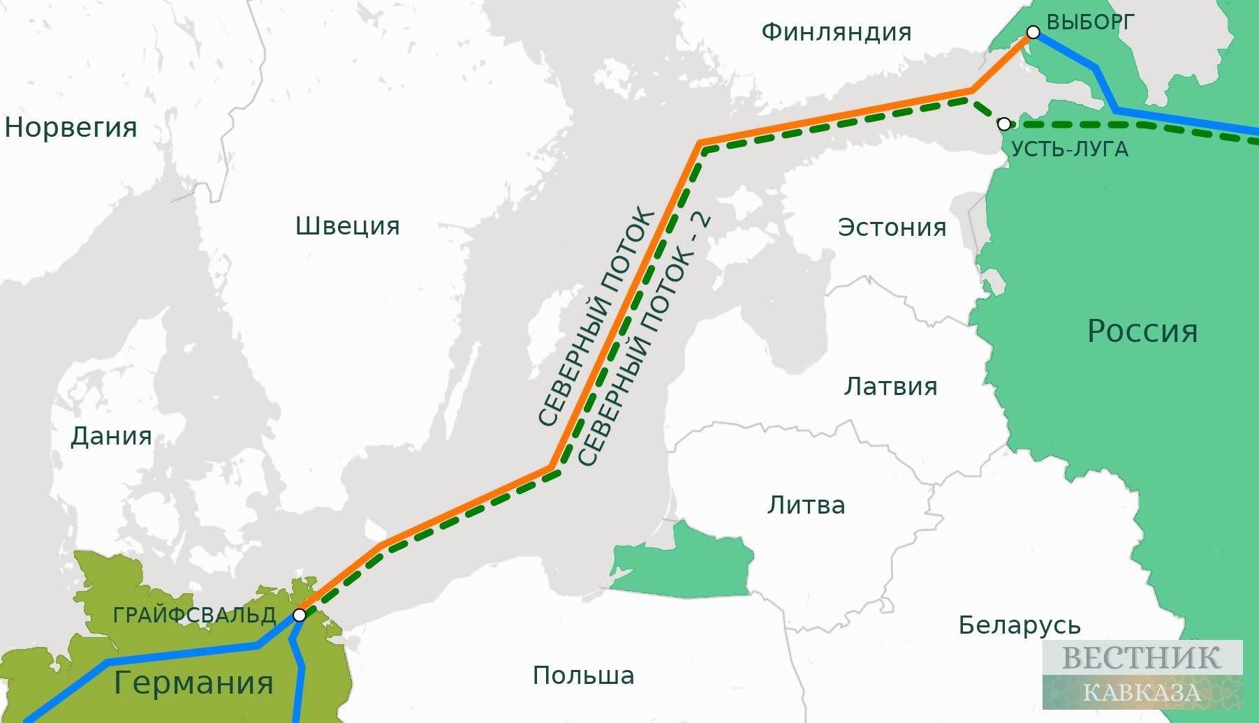 Строительство Северного потока — 2 может быть приостановлено