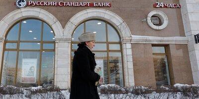 Суд отказал кредиторам Русского стандарта во взыскании 49% акций банка