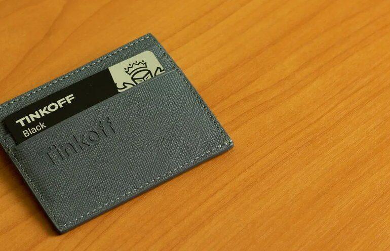 Топ-менеджеры Тинькофф банка продали акций почти на $7,4 млн