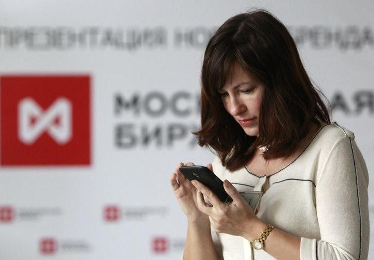 ЦБ составил портрет розничного инвестора в России От Investing.com