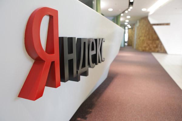 Управляющая криптофондами Arca привлекла $10 млн финансирования