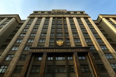 В Госдуме считают, что цифровой рубль будет пользоваться большим спросом