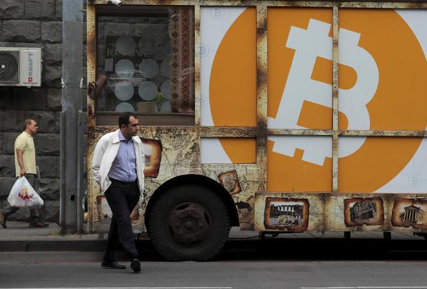 В Guggenheim Partners призвали продавать биткоин