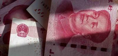 В Шэньчжэне установили первые банкоматы для цифрового юаня