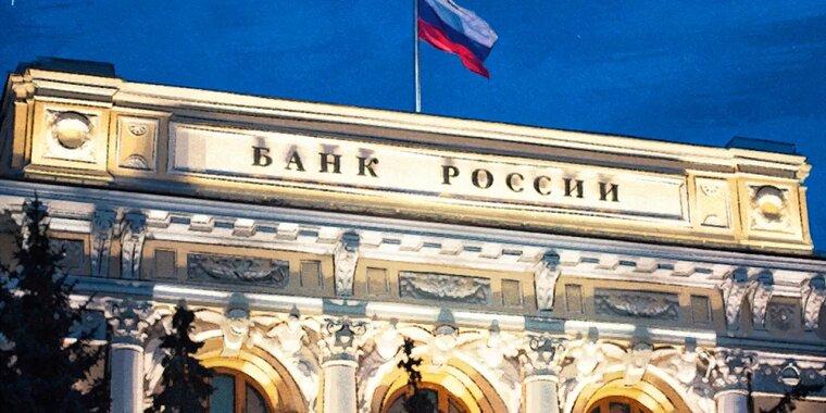 В ЦБ РФ прокомментировали целесообразность снижения ключевой ставки