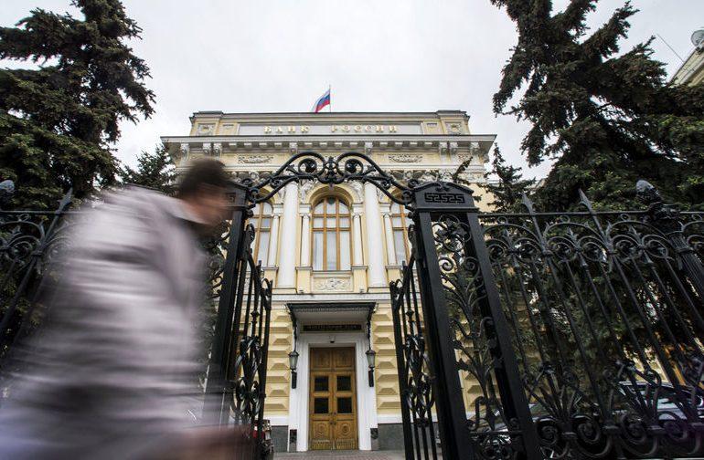 В ЦБ РФ спрогнозировали рост ставок после внедрения цифрового рубля