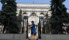 Вероятно ослабление рубля до 74 руб./$1 в пятницу - ПСБ