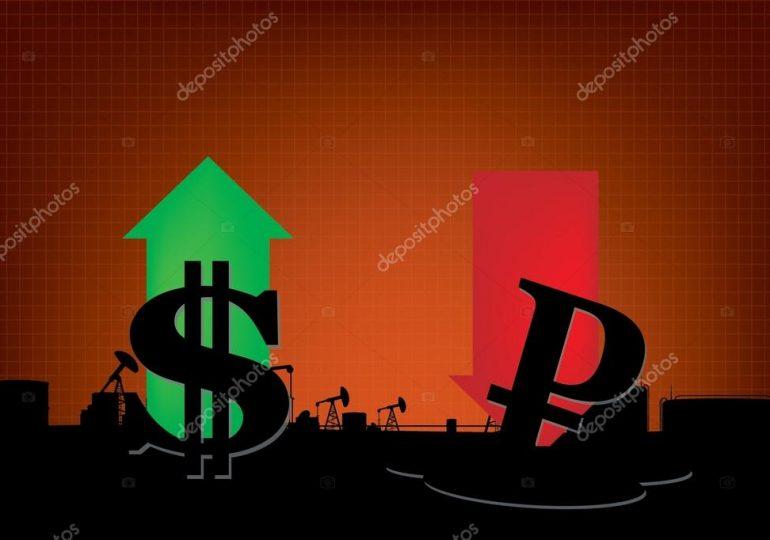 """Вероятно снижение рубля в понедельник - """"Алор Брокер"""""""