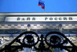 Внешний долг РФ в 2020 году снизился на $21,3 млрд