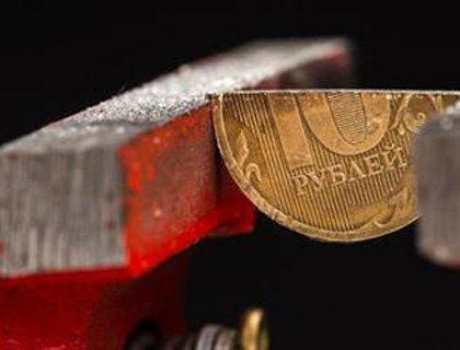 Возможно движение рубля к уровню 75 руб./$1 - ПСБ