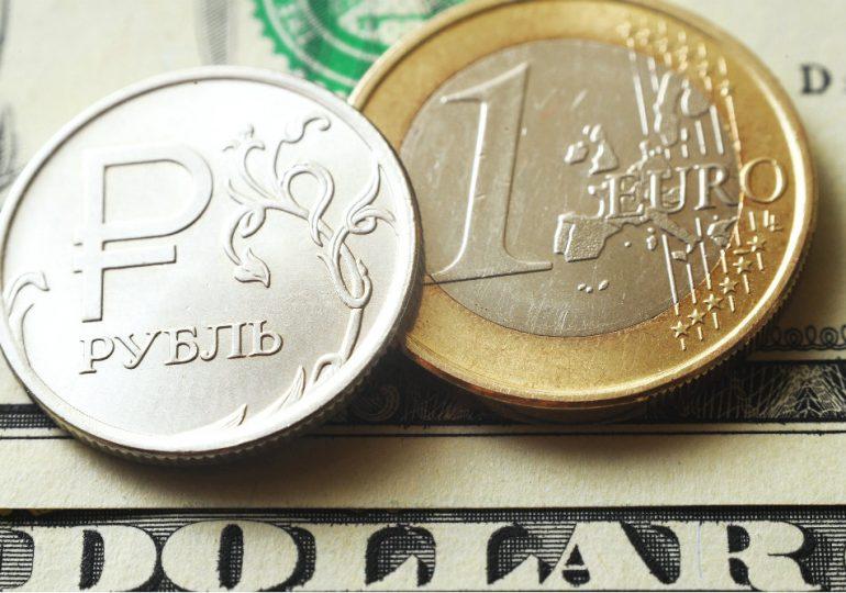 """Возможно укрепление рубля в ближайшие дни - """"Открытие Брокер"""""""
