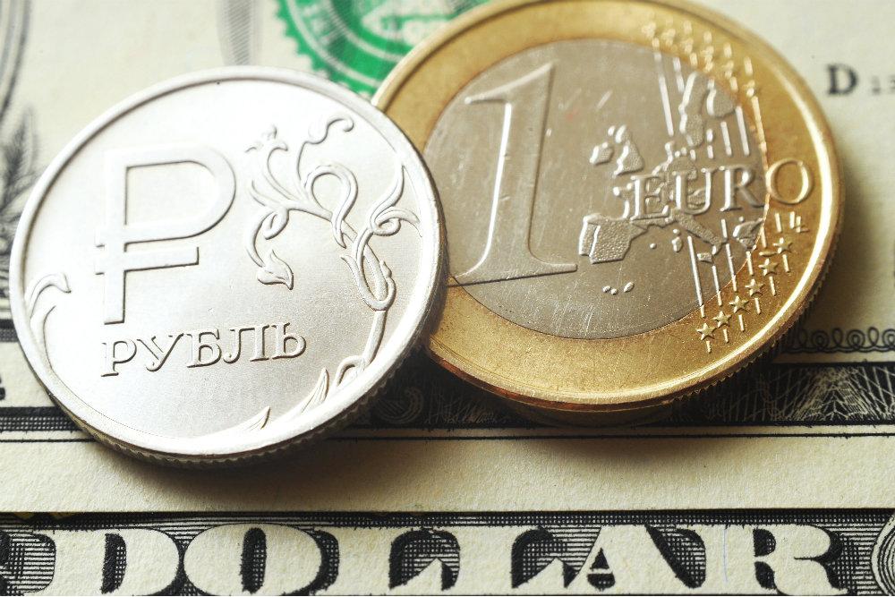 Возможно укрепление рубля в ближайшие дни — «Открытие Брокер»