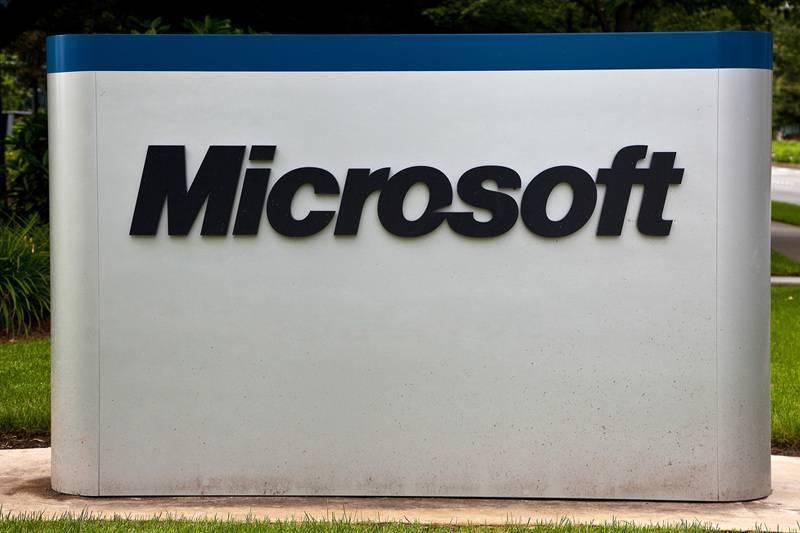 Выручка Microsoft побила рекорд и превысила $43 млрд