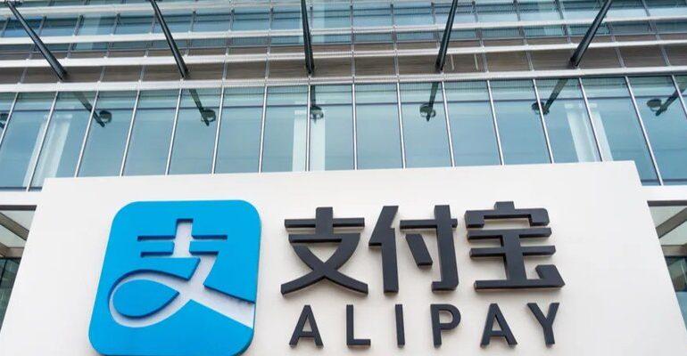 WSJ узнала о планах Ant Group стать финансовым холдингом под надзором властей Китая